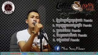 Khanh Sioun - Nonstop Khanh Sioun remix 2018 - Nhạc remix Khmer Trà Vinh 2018