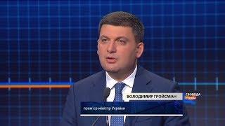 Гройсман: В 2019 году украинский военный будет получать не менее 10 000 гривен