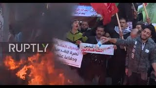State of Palestine: Gazans protest Israel's new death penalty thumbnail
