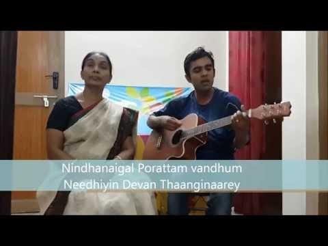 Kaakkum Karangal - Tamil Christian Song