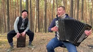♫ Семён и Борис - « Страдания» Я ходил по белу свету