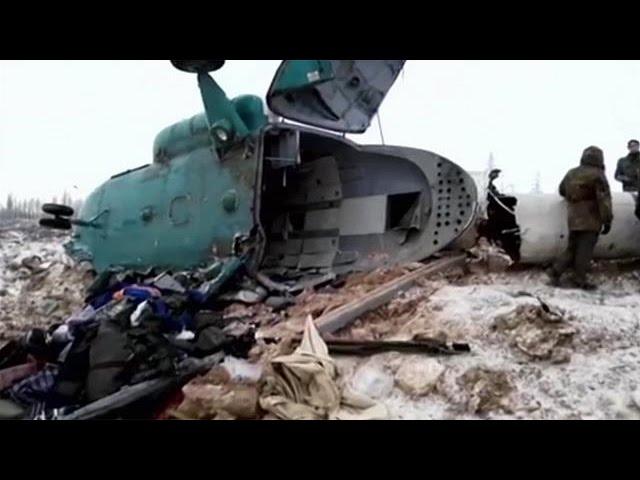 В катастрофе Ми-8 на Ямале погибли 19 человек