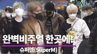 Download Mp3 슈퍼엠 Superm ,  완벽 비주얼이 다 모였네!  Superm Departure In Incheon Airport 200129 - Rnx T