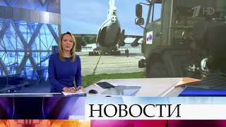 Выпуск новостей в 12:00 от 18.05.2020