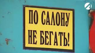 Из Астрахани вывозят троллейбусы