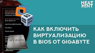 Gigabyte Amd Virtualization