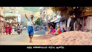 otha-sollala-aadukalam-song-1080p