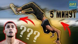 как научиться подъем разгибом с головы?  упражнение 3 разгиб с лопаток в мостик
