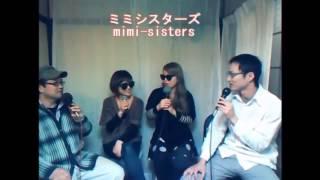 Recorded on 2015/01/30ここがわがいえep44 ~韓国からのお客さん「ミミ...