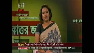 Bangla Talk Show: একাত্তর জার্নাল, 05 July 2016, 71 Television