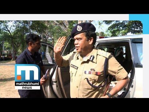 Behera's Appointment As Vigilance Chief Violates Norms| Mathrubhumi News