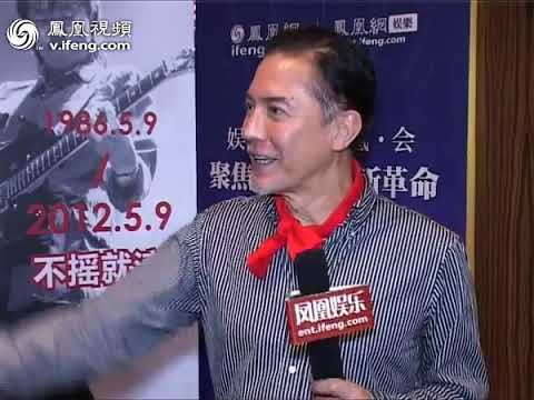【John Lone/尊龙】An Interview With John Talking About Cuijian (2012) [with English Subtitle]