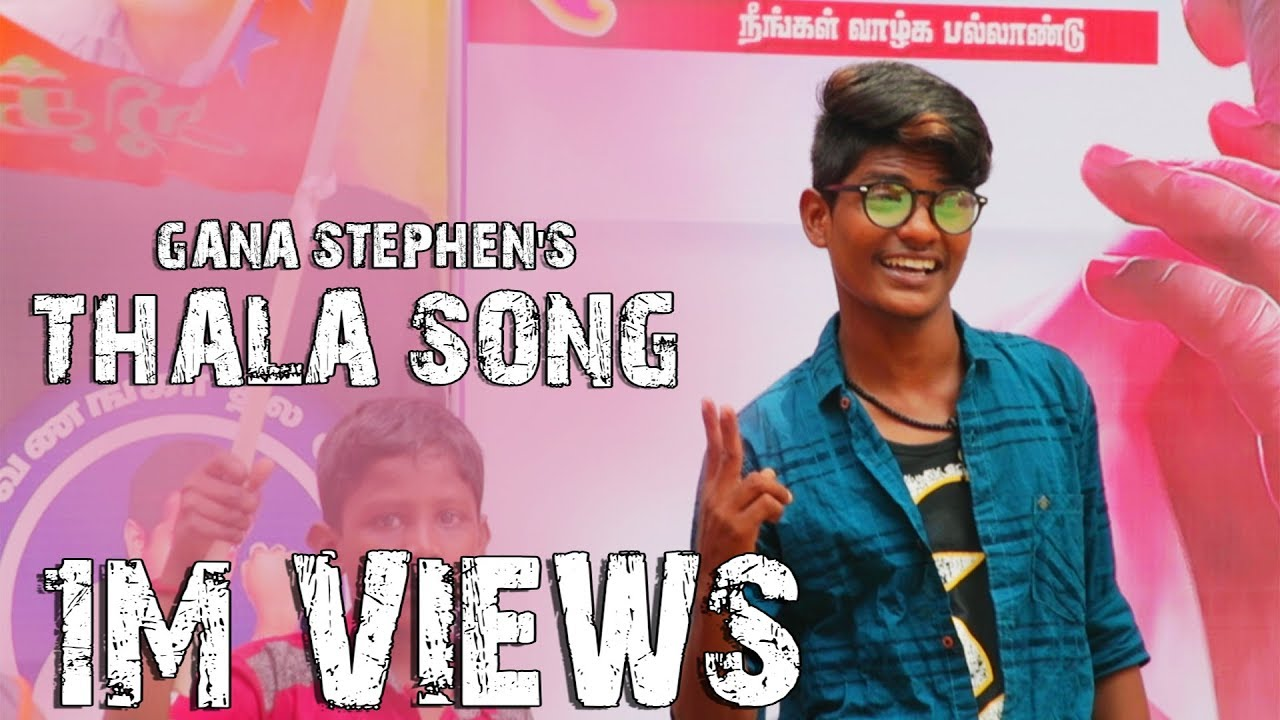 Gana Stephen Songs Download Mp3 [9.54 MB]