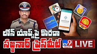CP Sajjanar Press Meet LIVE || Loan Apps Fraud - TV9