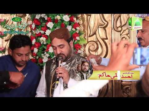Mere NABI Ki Maa, Latest Kalam By Ahmad Ali Hakim 2019 = Naat Ki Dunya Official