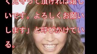 若槻千夏 第2子妊娠を報告 タレントでデザイナーの若槻千夏(32)が14日...