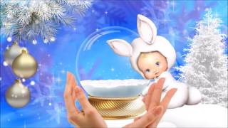 С Рождеством Христовым...