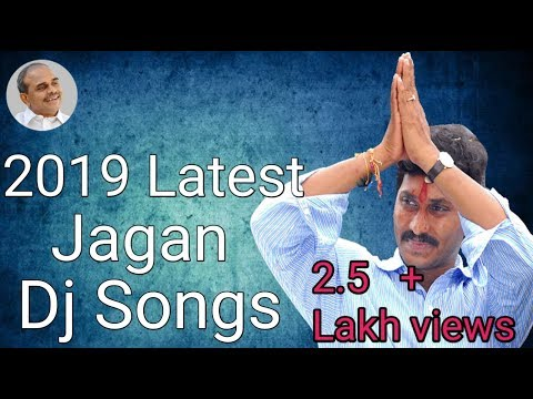 Latest 2018 | YSRCP YCP Dj Songs | Ys Jagan Latest Songs | YSRCP DJ Songs |Dj yeswanth from razole |