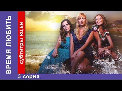 Фильм Любящая Лея (ТВ) 2009 смотреть онлайн бесплатно в HD