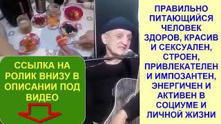 ДОКТОР МУЗЫКА. Видео №4