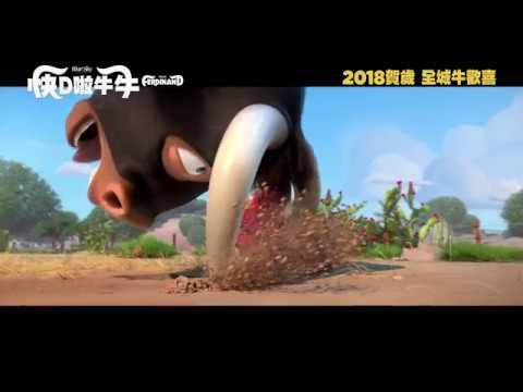 快D啦牛牛 (3D 英語版) (Ferdinand)電影預告