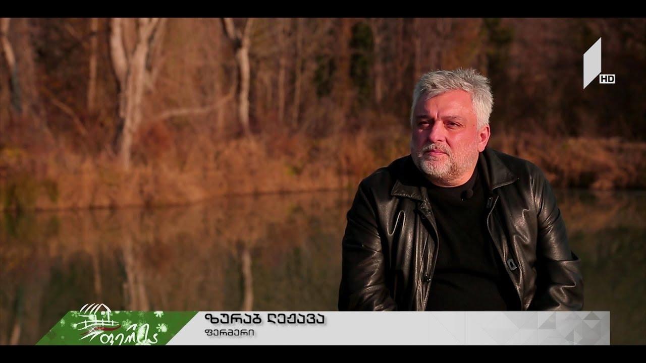 ბიზნესინტრიგა რომელმაც გაამართლა  ყოფილი წყალბურთელის წვლილი ქართული აკვაკულტურის განვითარებაში