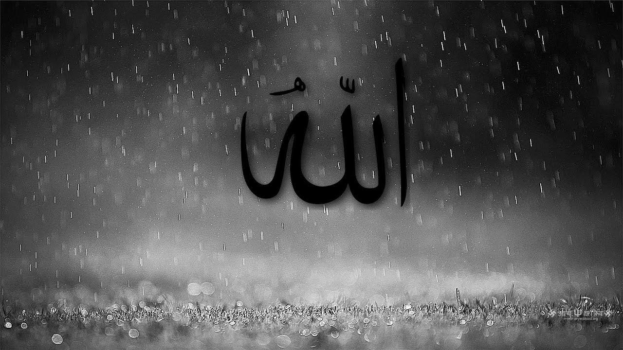 Cute Wallpapers We Heart Ya Allah Dua Shaykh Ahmed Sulaiman Khatani Youtube