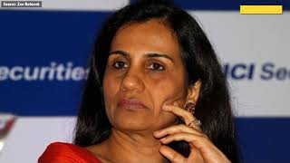 ICICI Bank to probe allegations against CEO Chanda Kochhar
