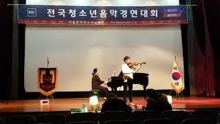 2017년 11월 전국청소년음악콩쿨..