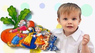 РЕПКА СКАЗКА Развивающие видео Занятия для детей 2-3 лет Развитие речи