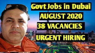 SEWA JOBS IN DUBAI 2020, SEWA CAREERS 2020, APPLY ONLINE NOW