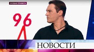 "Программа Дмитрия Шепелева ""На самом деле"": объявился отец актера Ильи Оболонкова."
