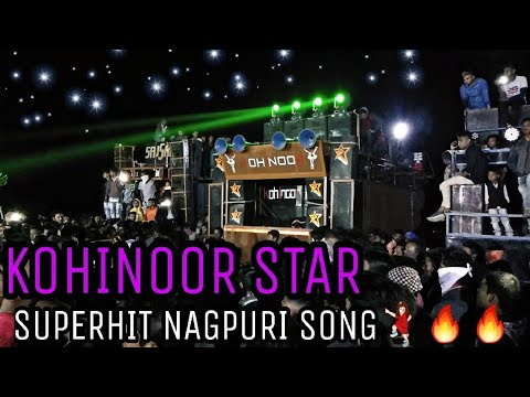 KOHINOOR STAR BAND..NAGPURI SONG🔥🔥 2018/19