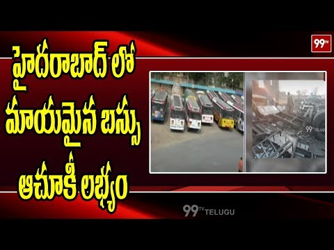 హైదరాబాద్ లో మాయమైన బస్సు ఆచూకీ లభ్యం | Hyderabad Missing RTC Bus Found at Nanded | 99TV Telugu