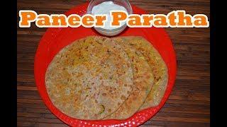 How to make Paneer Paratha    Easy Paneer Paratha Recipe    Paneer Paratha recipe in hindi