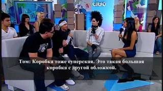 Tokio Hotel at Viva Live 02/10/2009 Part 2/2 (russian subs)