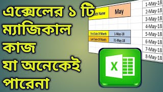 Ms excel a magical tricks with dropdown and date formulas | Ms excel tips and tricks in bangla