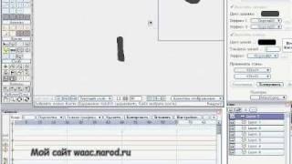 Видео урок moho(Не судите строго это мой первый видео урок скачать moho можете с сайта http://waac.narod.ru., 2010-12-26T13:35:17.000Z)