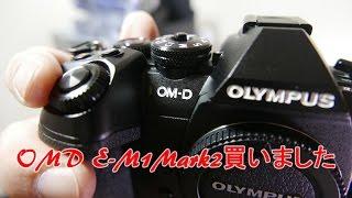 OM-D E-M1 Mark IIとM.ZUIKO DIGITAL ED 12-100mm F4.0 IS PRO購入しました