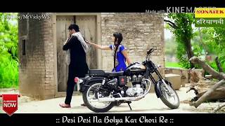 Desi Desi Na Bolya Kar Chori Re Lyrics Edit For Whatsapp Status