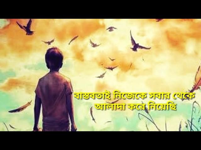 ????? ????????? ?????? ???? / Heart Touching  bangla story /  ??? /  charu diary / Adho diary