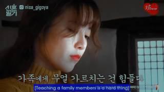 Ahn Jae Hyun and Ku Hye Sun Have Back Hug..They're so sweet    Eng sub  Newlyweds Diary - Ep.1 cut