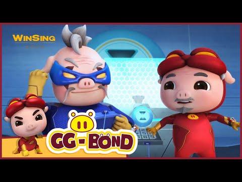 GG Bond - Agent G 《猪猪侠之超星萌宠》EP24