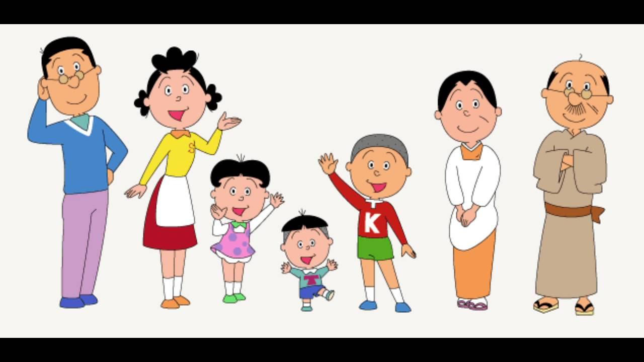 Картинка анимация родители и дети