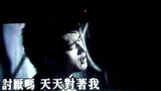 Unknown Singer Cantonese Karaoke Song無名歌手