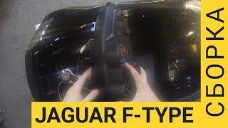 🚩 Детский электромобиль Jaguar F-Type. Сборка!