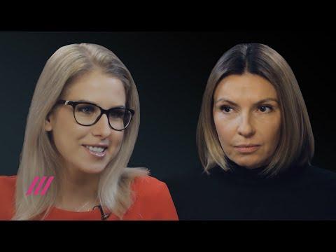 Любовь Соболь — об исках против ФБК, Собчак, Навальном и готовности сесть в тюрьму / Синдеева