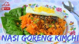 Resep Nasi Goreng Kimchi dan  Cara Membuatnya