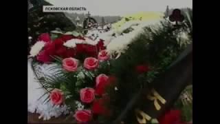 могила Кати струги красные псков