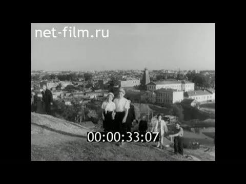 1958г. Бугульма. Сабантуй. Татарстан